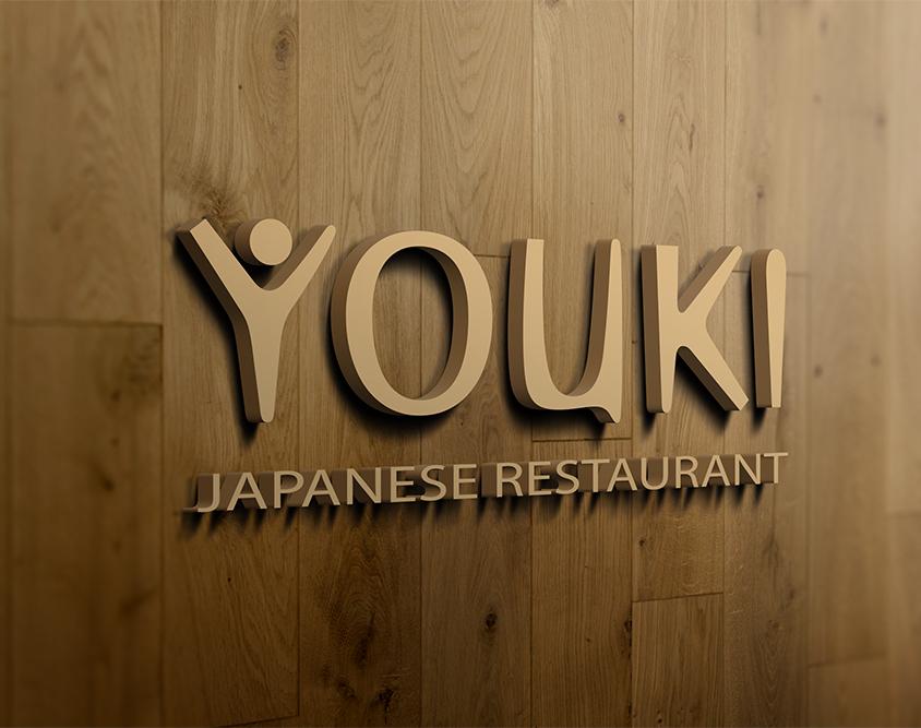 Realizzazione logo Youki Japanese Restaurant